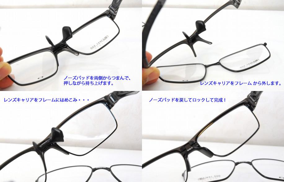 レンズ交換手順