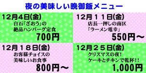 201512kengakukai2