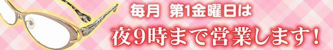 201602kengakukai_s